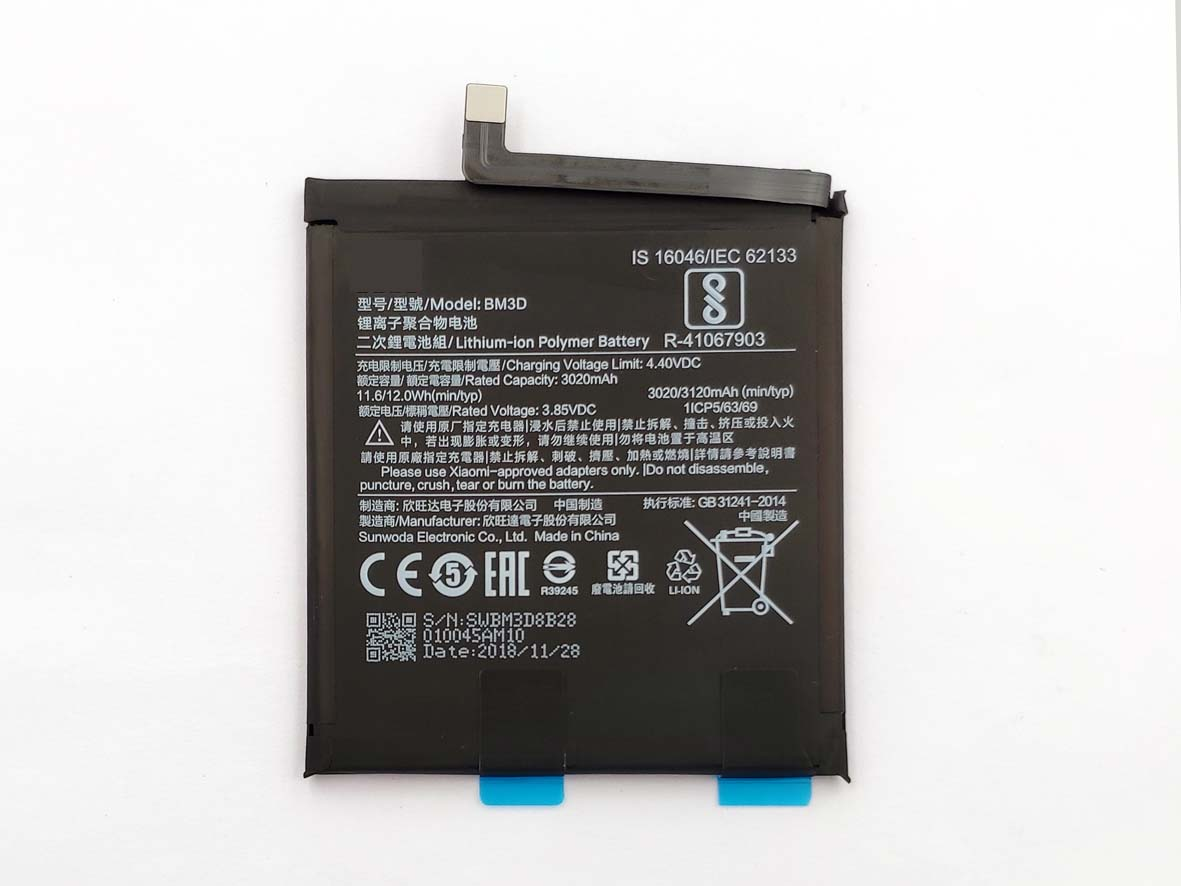 LCD screen for Xperia Neo MT15i