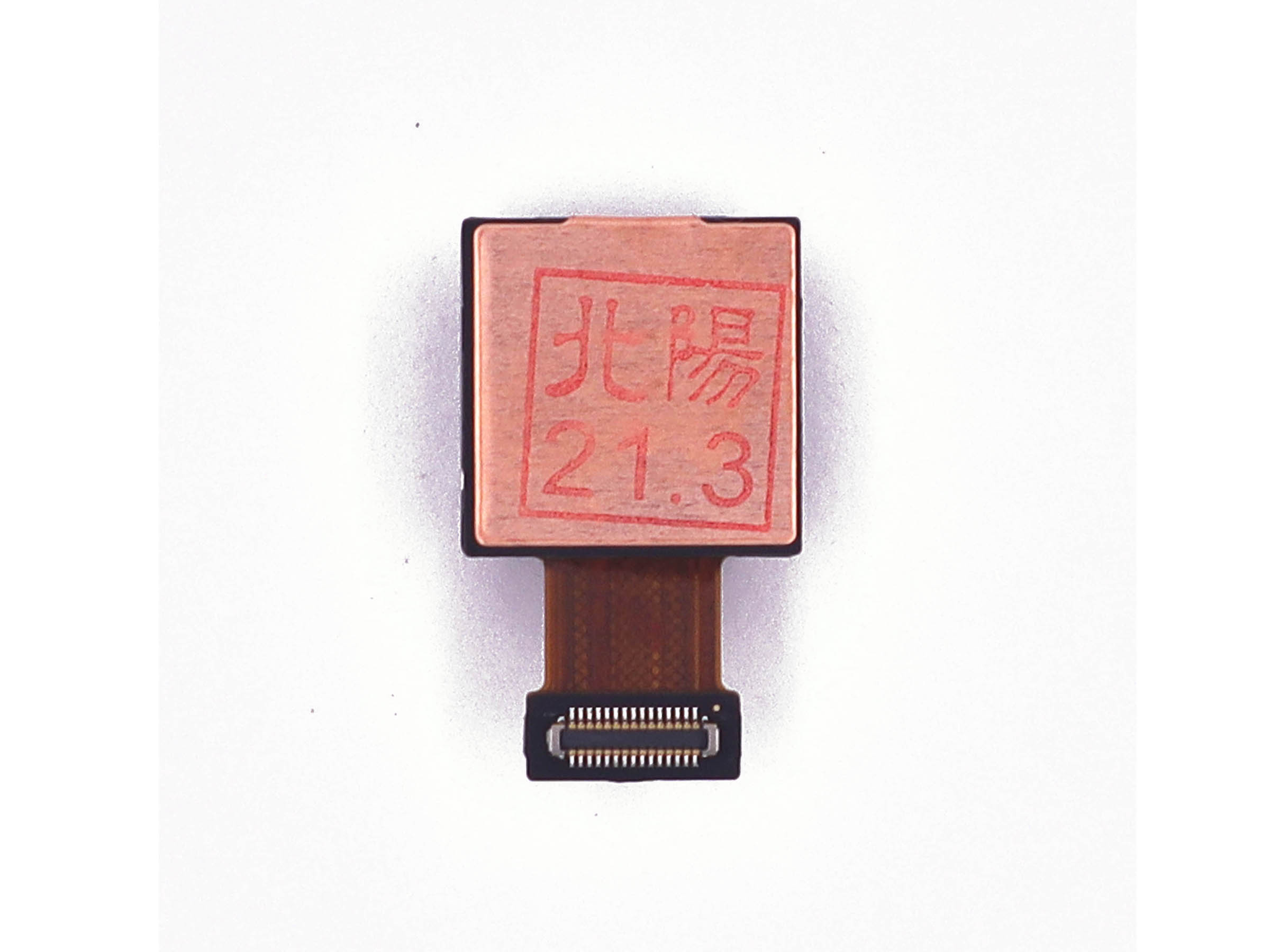 Slot SIM for Samsung Galaxy SII i9100 -regular version