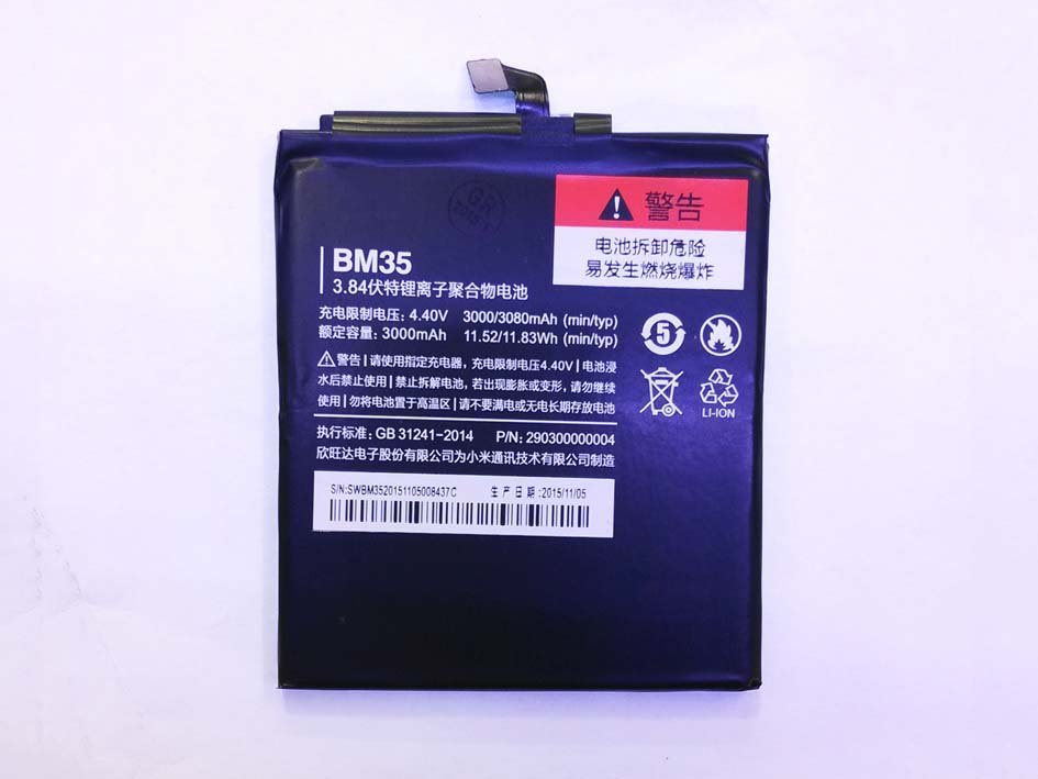 Original 3030mAh BM35 Built-in Battery for xiaomi 4c (only Deliver to some countries)