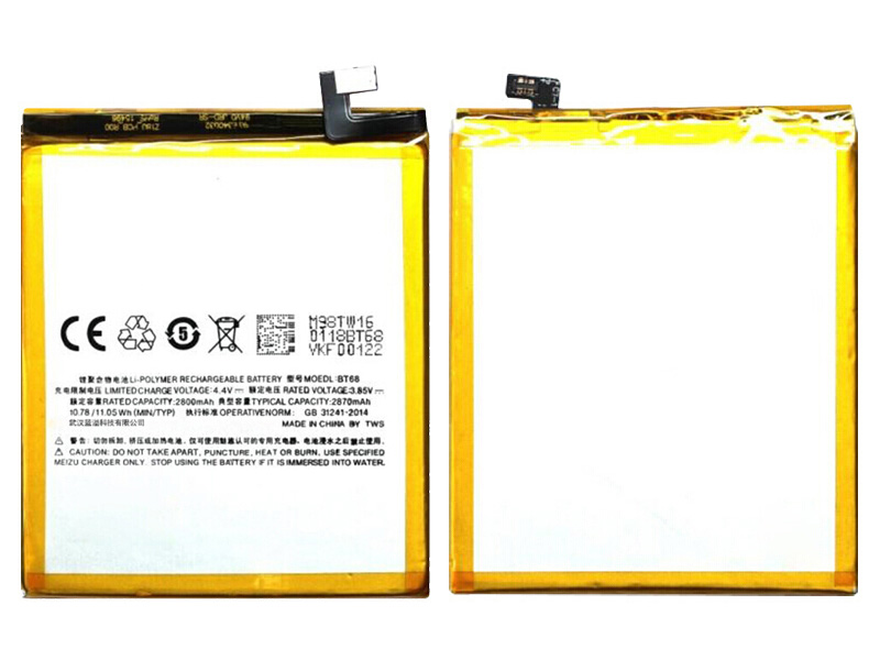 OEM BT68 2800mAh Battery For Meizu meilan 3 M3(only Deliver to some countries)