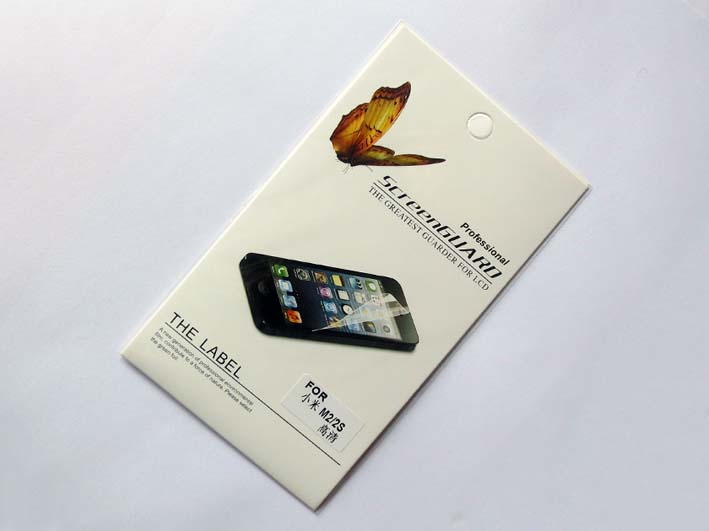 Ultra-High Definition Screen Protector for Xiaomi Mi2 M2s