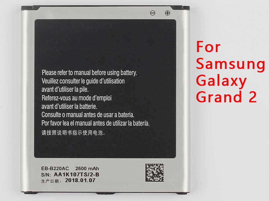 EB-B220AC 2600mAh Battery For Samsung Galaxy Grand 2 (only Deliver to some countries)
