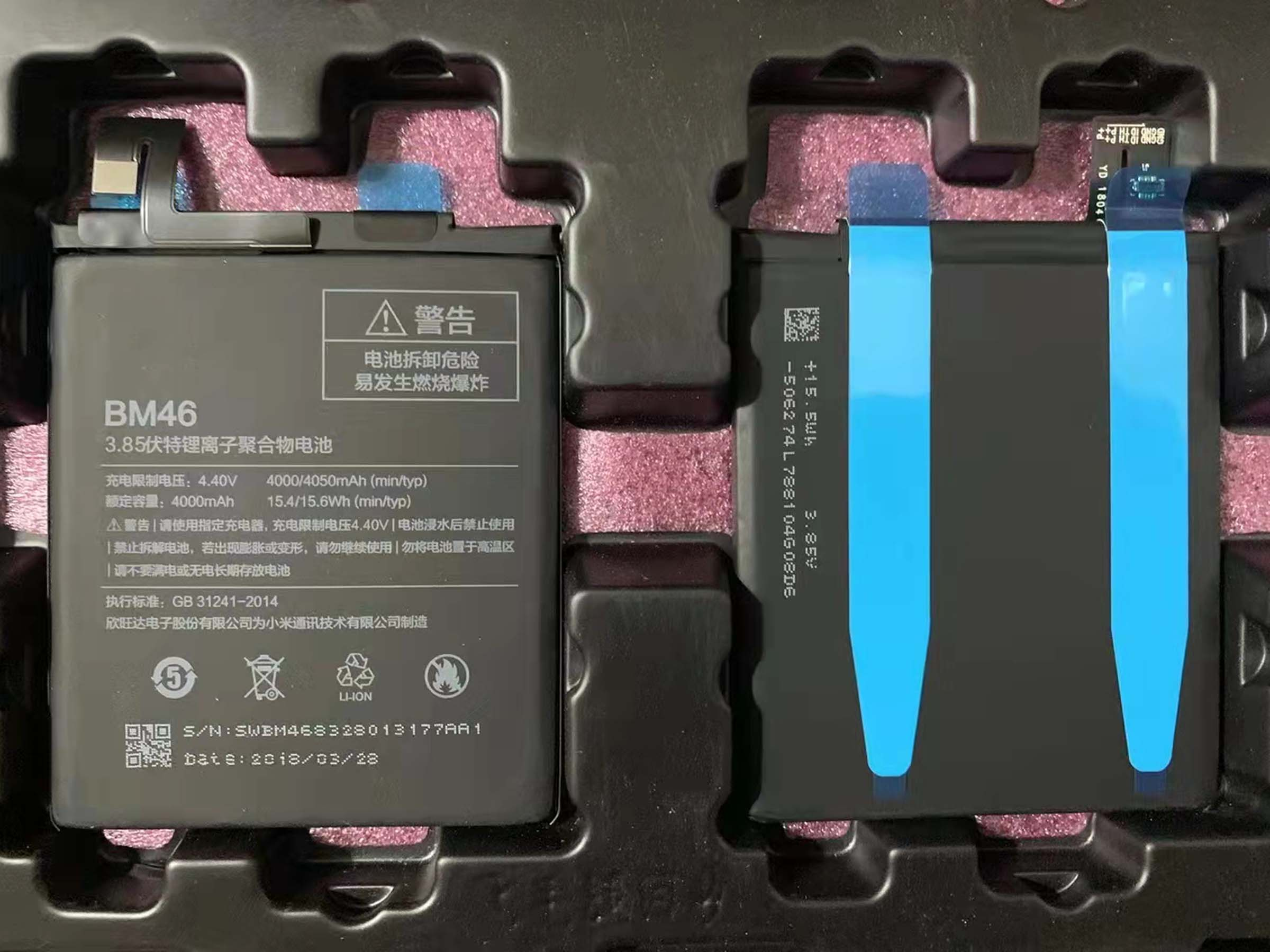 Original 4050mAh BM46 Built-in Battery for Redmi Note3 (only Deliver to some countries)
