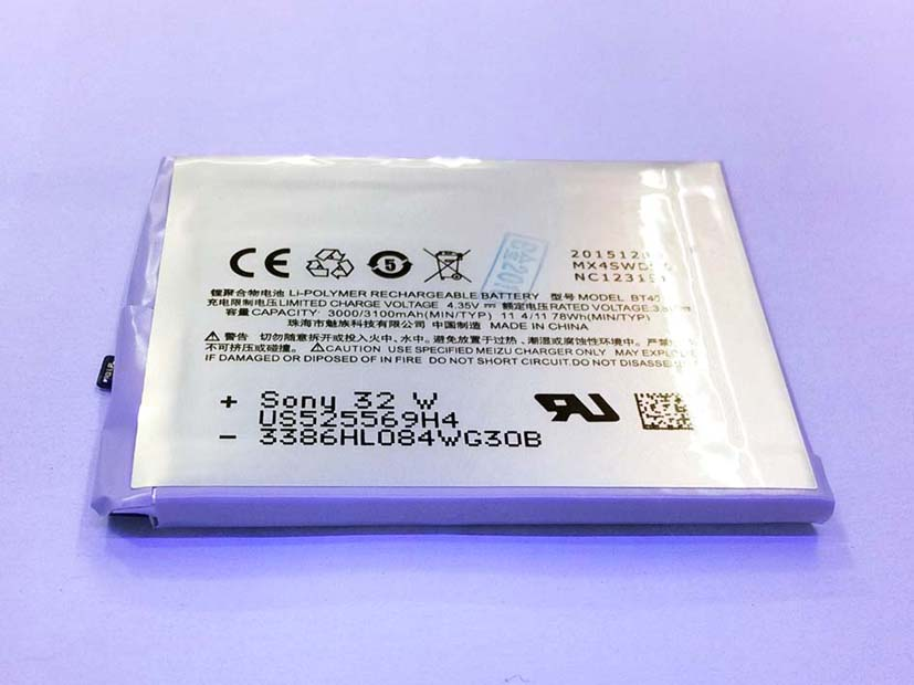 OEM 3100mAh Built-in Battery for Meizu MX4(only Deliver to some countries)