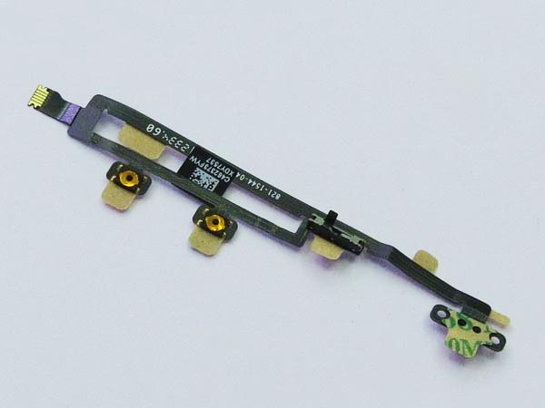 Power On Off Volume Flex Cable for iPad Mini