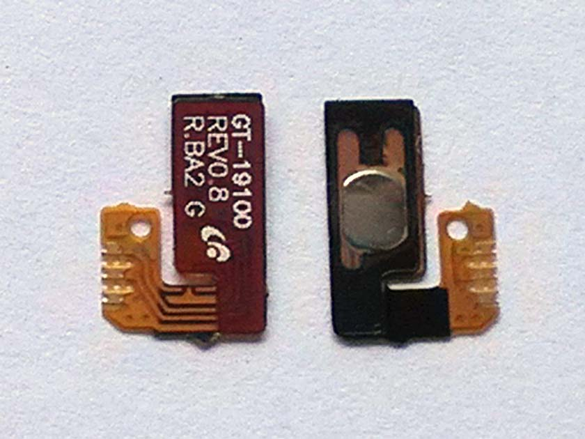 Power Button Flex Cable for Samsung Galaxy S2 I9100